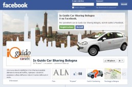 facebook marketing atc
