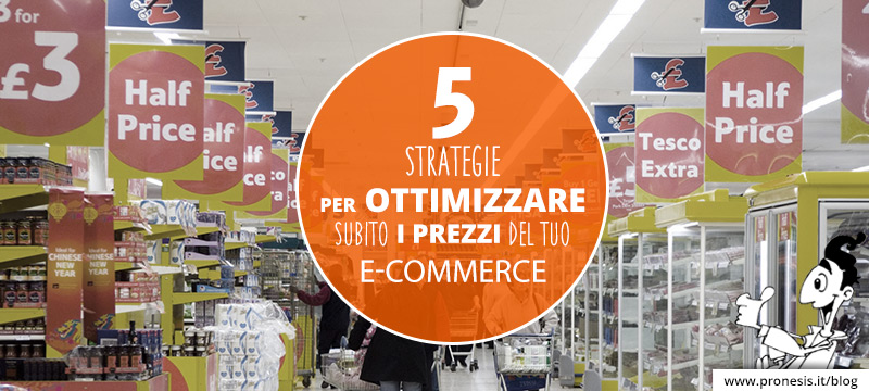 strategie prezzo e-commerce
