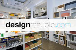 creazione sito e-commerce design republic